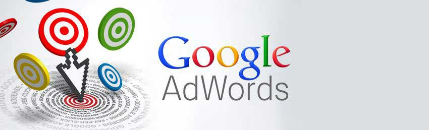 Adwords banner